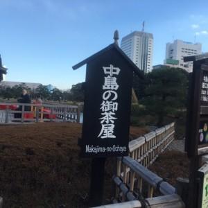 濱離宮39