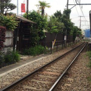 和田塚11