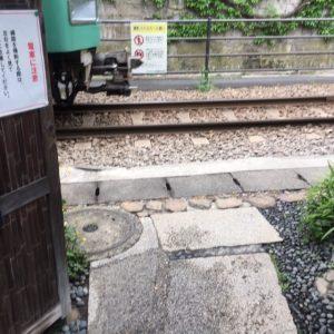 和田塚15